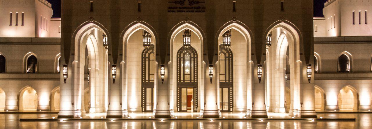Consulado honorario del sultanato de om n en m xico for Legalizaciones ministerio del interior